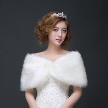 ☆ Новая шаль из шерсти осенне-зимняя шаль Cheongsam пальто платье невесты платок  чтобы согреться