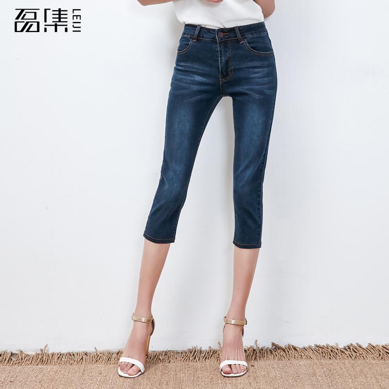 Jeans   Woman High Waist Summer Plus Size Calf-length Elastic Skinny Vintage Blue Femme Denim Pencil Pants