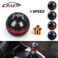 Mugen 5 Speed Racing Gear Shift knob Black Carbon Fiber with Red Line SFN013
