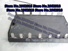 цена 7MBR15NF120 7MBR15NE120 7MBR15NF120-01 7MBR15NE120-01