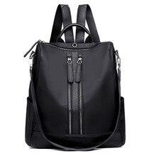 Petrichor Nylon Double Zipper Shoulder Bag & Backpack For Women Black Fashion Female Backpack Ladies Travel Bag Girl School Bag цена и фото