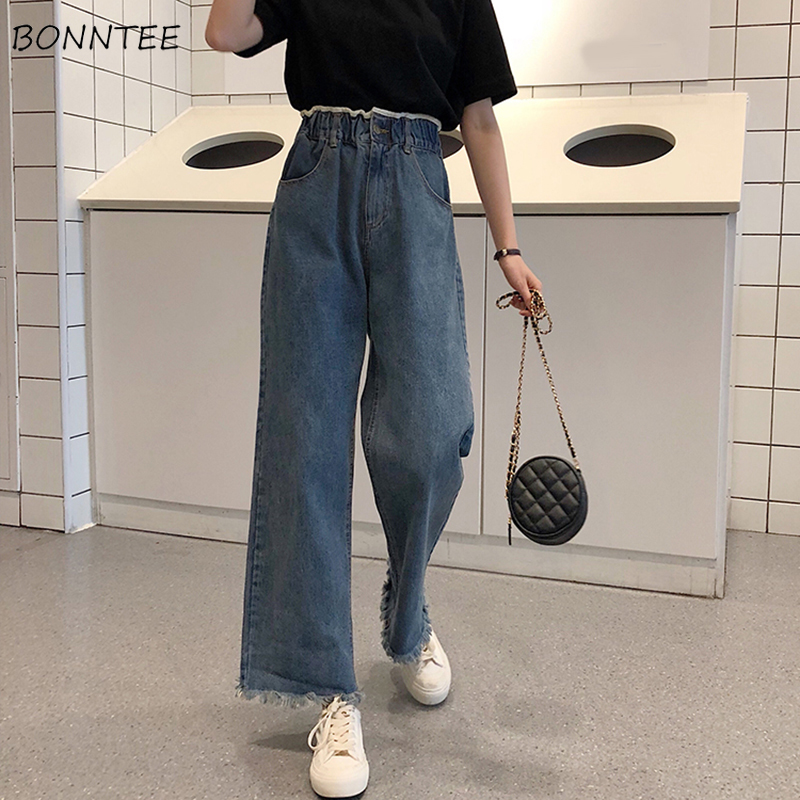 Jeans Women Spring Summer Autumn Trendy High Quality Streetwear Elegant Korean Style All-match Simple Ulzzang Woomens Trousers