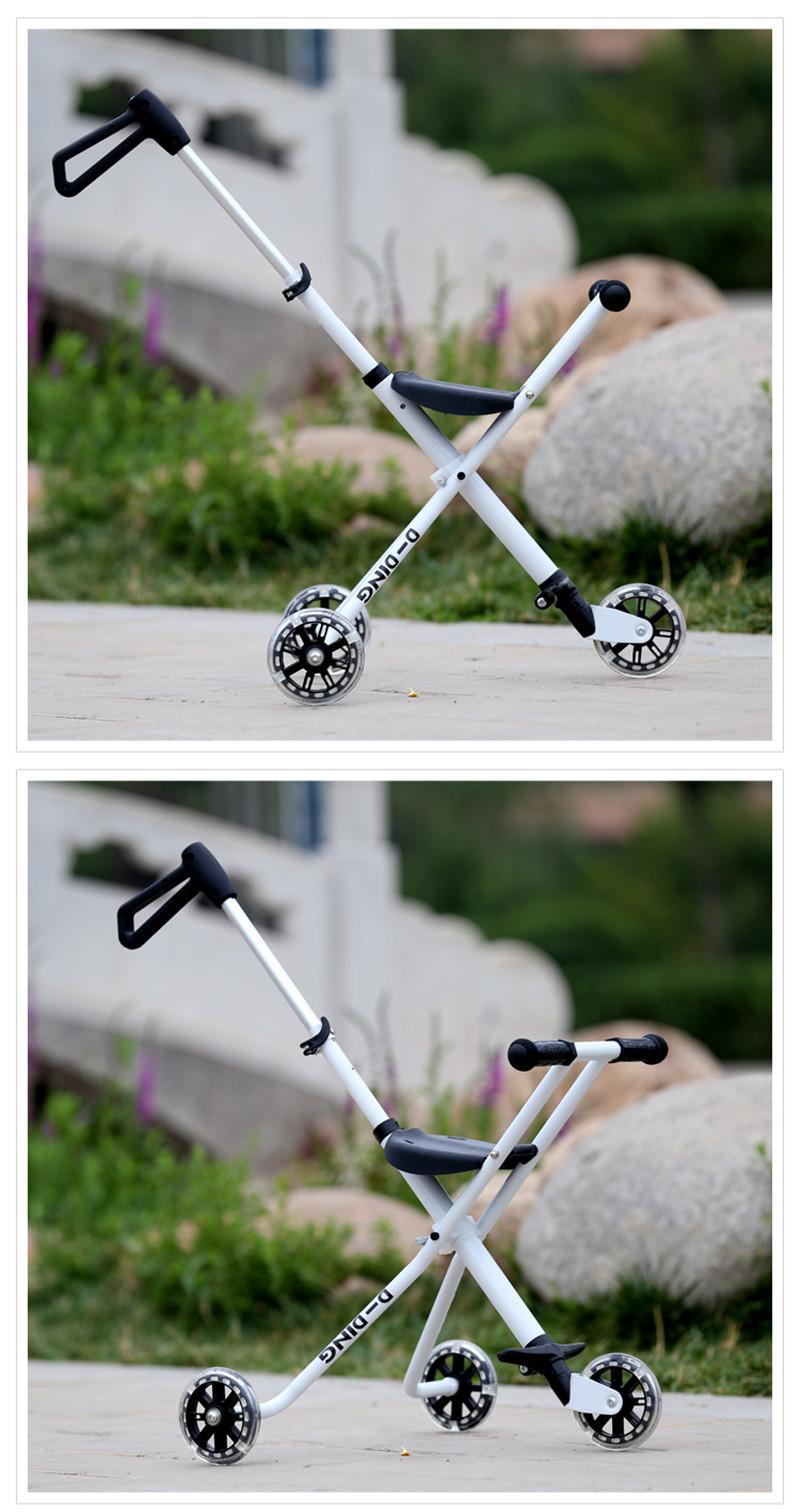 stroller6