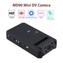 цена на Micro Camera Mini DV Camara black 1080P Infrared Night Vision Mini Camcorder with 180 degree sensor motion microcamera spia