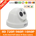 Hd 720p 960p 1080p Dome Ip Camera Infrared Indoor Night Vision Motion Detect Cctv Cmos White Webcam Surveillance Freeshipping
