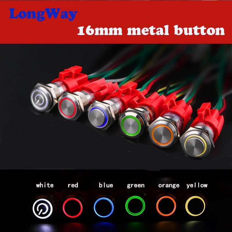 16mm metal push button switch Waterproof Flat circular button LED light self-lock self-reset button 1NO1NC power button switch
