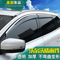 4pc for VOLVO xc60 xc90 s60l s60 Windows visor rain guard Stainless steel bright bar