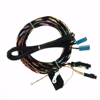 Reverse Camera Cable 12v For Sale