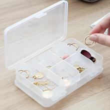 New Plastic Double Side 6 Slots Jewelry Storage Box Case Earrings Organizer Holder