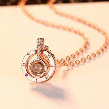Ожерелье с подвеской «я тебя люблю» на 100 языках ожерелье проекцией