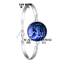 Fashion Bracelet 18mm glass God bless peace. In 2019, church day gifts bring good luck to friends.(China)