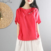 Chinese traditional tang suit chinese style clothing qipao top oriental female cheongsam traditional chinese top Q325