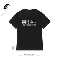 Summer Women New Brand Street Style Japanese No Interested Printed T Shirt Hillbilly 2017 New Fashion