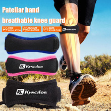 High Quality Soft Brace Knee Protector Belt Adjustable Breathable Patella Tendon Strap Guard Support Pad NCM99