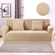Современный декор для гостиной, однотонный чехол для дивана, спандекс, полиэстер, стрейч, геометрический чехол для дивана, эластичный, все включено, чехол