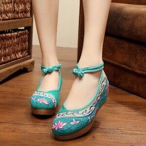 Image 4 - Veowalk escarpins compensés pour femmes, style printemps chinois, style à talons hauts, style de pékin, broderie de fleurs, collection chaussures décontractées en tissu