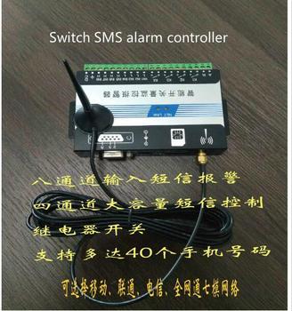 XG5217 Interruttore di Ingresso di Allarme e Sms di Controllo Interruttore Interruzione di Corrente di Allarme di Chiamata sulla Base di SMS Hennybig Fish Store