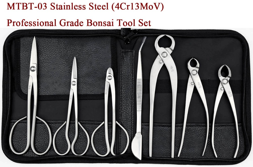 Professional Grade 7 PCS Bonsai tool set (kit) MTBT-03 From TianBonsai 3 pcs bonsai tool set jttk 19 long handle scissors round edge cutter tweezers master grade bonsai tools excellent quailty