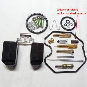 1/2pcs 27X55X32 Front Wheel Bearing For Honda TRX420 TRX500 FA FE FM 2014 - 2018 TRX 420 500 ATV Parts 91051-HR3-A21(China)