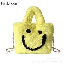 Foikvoon Girl Handbags Mini Plush Women Shoulder Bags Fashion Mini Bag  Smiley Face Chain Solid Corlor ea74be098e