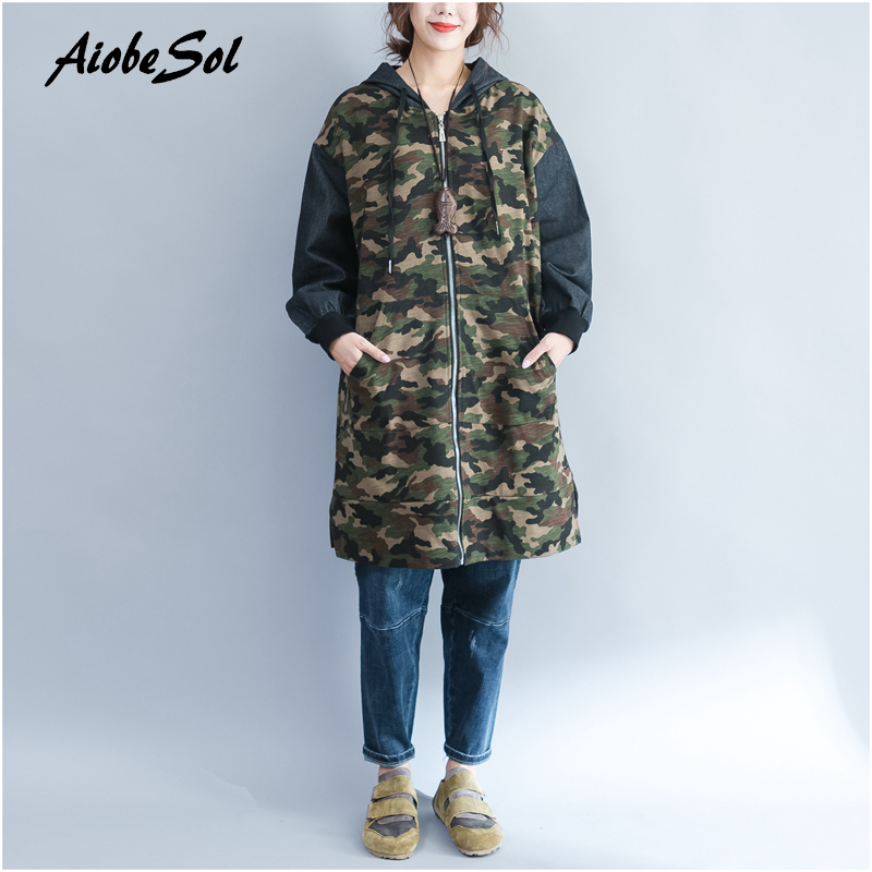 Plus Size 2017 Winter Women Coat Army Green Camouflage Warm Thickening Cotton Hooded Jacket Casual Fashion Female Cardigan 2017 winter women plus size in the elderly mother loaded cotton coat jacket casual thickening warm cotton jacket coat women 328