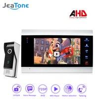 720P AHD Intercom 4 Wired 7 Video Door Phone DoorBell Door Speaker Security System Voice Message