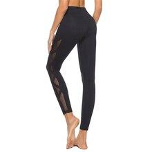 Women Quick Dry Breathable  Yoga Pants