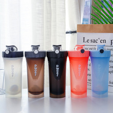 Creative Sports Bottle Plastic Cup Fitness Outdoor Portable Drinking Office Coffee Mixing Shake Multi-color