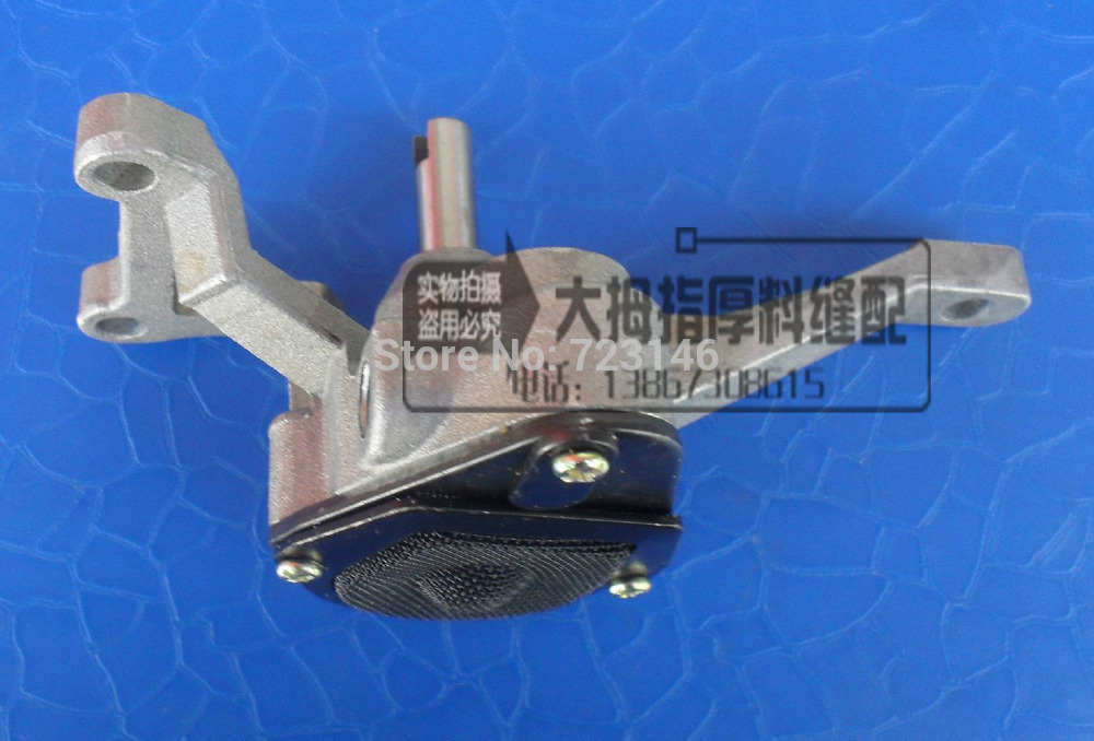 OIL PUMP FOR TYPICAL GC-0302 GC-6360D SEWING MACHINE