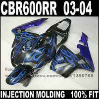 Road/race motorcycle part for HONDA 2003 2004 CBR 600 F5 fairings kits CBR 600 RR 03 04 CBR600 RR blue flame fairing bodywork