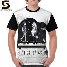 Shigatsu Wa Kimi No Uso T Shirt Shigatsu Wa Kimi No Uso T-Shirt Printed Fashion Graphic Tee Shirt Awesome Male Tshirt