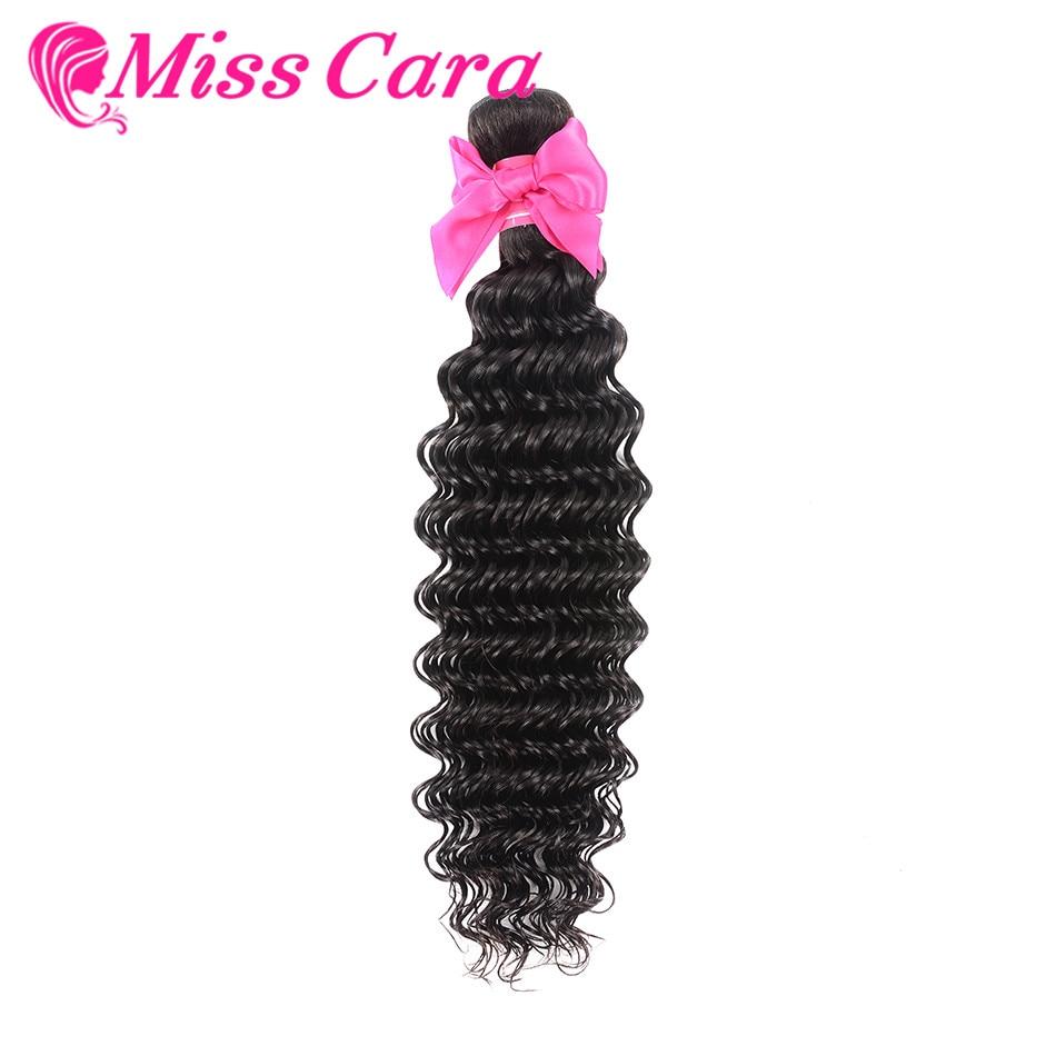 Miss Cara Brazilian Hair Weave Bundles 1 Piece A Lot Deep Wave 100% Human Hair Bundles Natural Color Remy Hair Extension