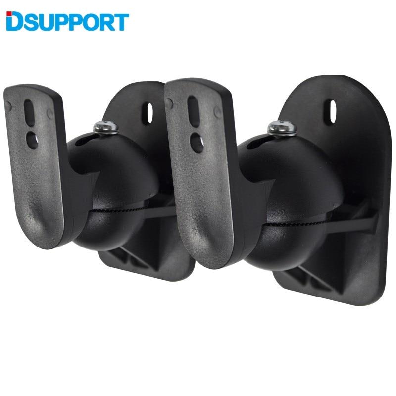 1 Pair S03 High quality Universal Surround Speaker Wall Bracket Mount Tilt Swivel Holder Stand