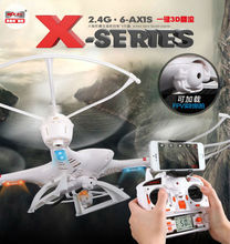 Free shipping MJX X400-V2 2.4G RC quadcopter drone rc helicopter 6-axis  can add C4002&C4005 camera(FPV) quadcoptepr FSWB