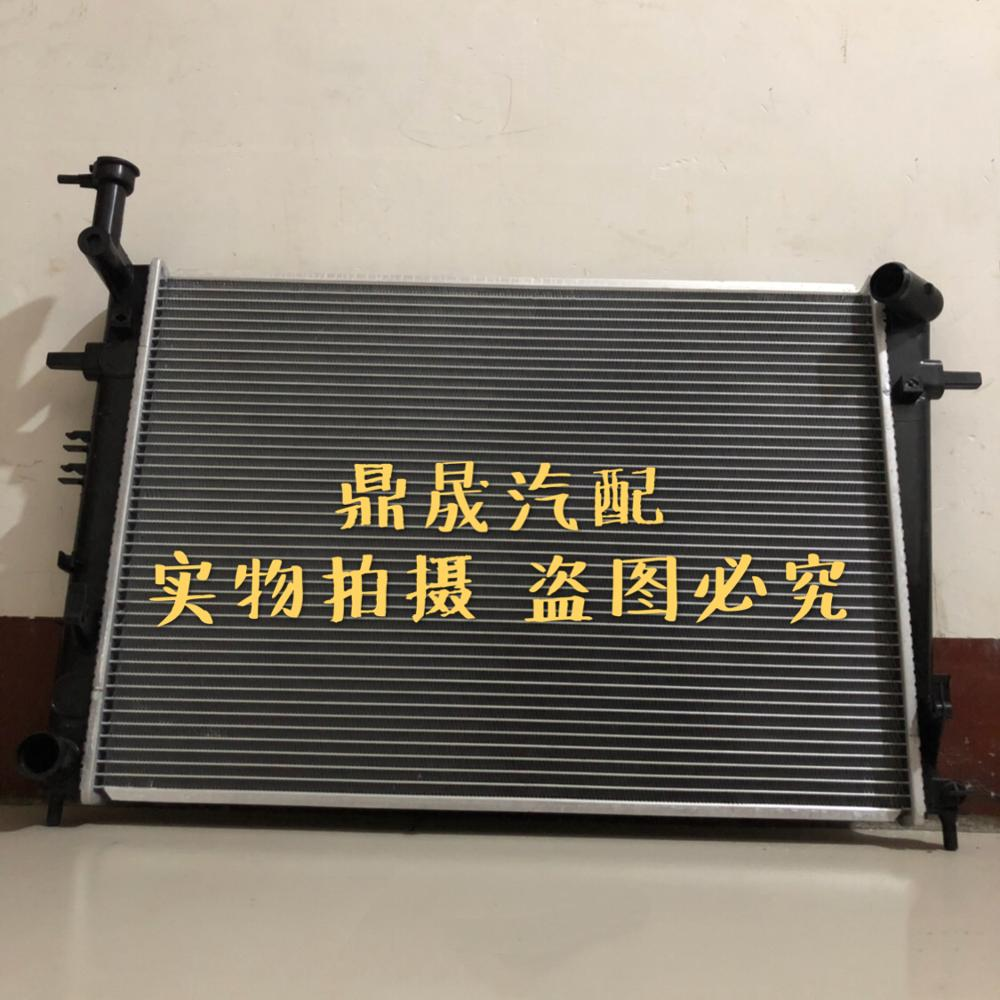 Radiateur S101030-0310 pour Chana CS35 MT
