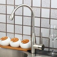 Традиционный специальный Дизайн кухонный кран хром полированный одной ручкой Pull Подпушки горячая холодная вода отлично довольно смеситель для кухни