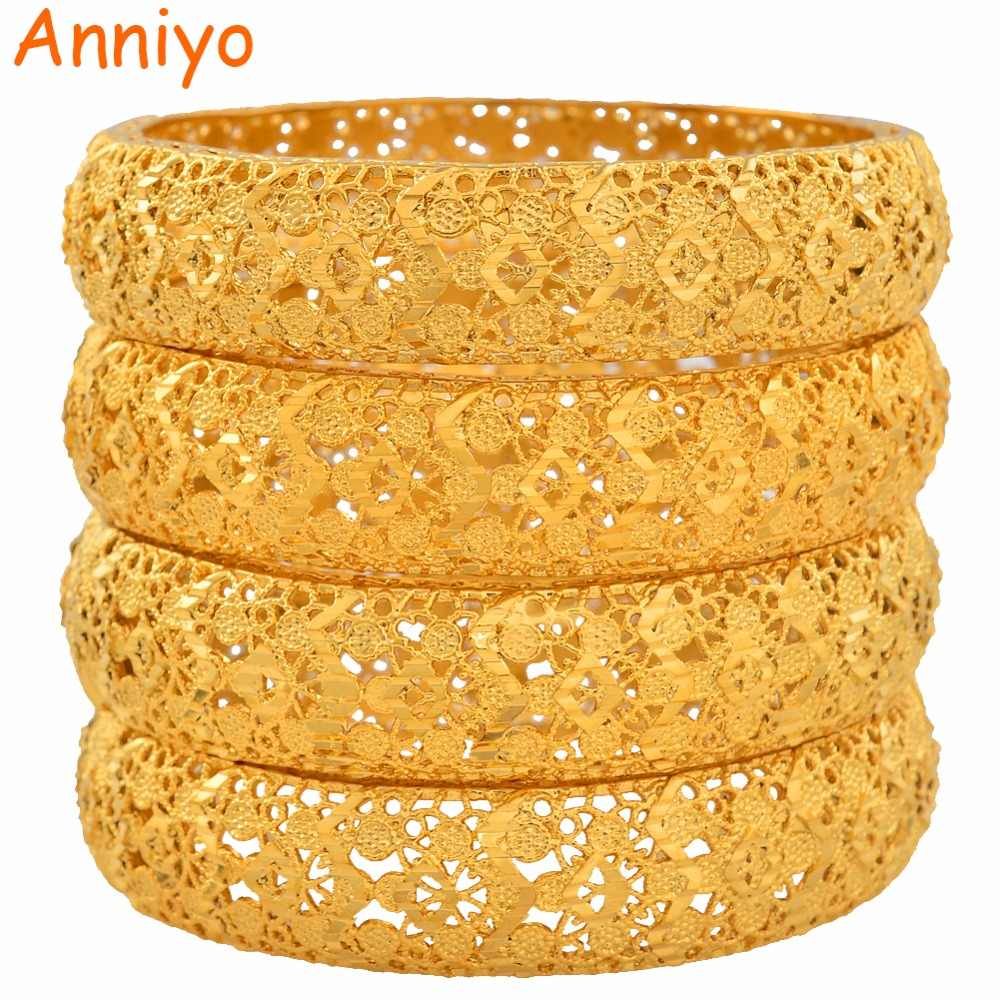 Anniyo 4 Pieces/Lot Gold Color Dubai Bangles for Women Ethiopian Bracelets Middle East Wedding Jewelry African Gifts #139006