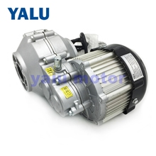 500w Dc 48v brushless motor electric bicycle BLDC differential gear motor BM1418HQF