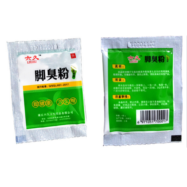 10Bags Anti Fungus Sweat Itch Odor Removing Foot Powder Effectively Moisturizing Feet Care 1