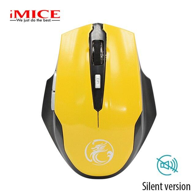 Yellow Silent