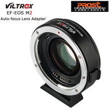 Viltrox EF-EOS M2 AF Auto-focus EXIF 0.71X Verminderen Speed Booster Lens Adapter Turbo voor Canon ef lens EOS M5 M6 M50 Camera(China)