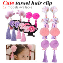 1Set=2pcs Multi style Girls Hair Clips Chinese Traditional Princess Tassels peony Flower Hairpins Children Kids Accessories
