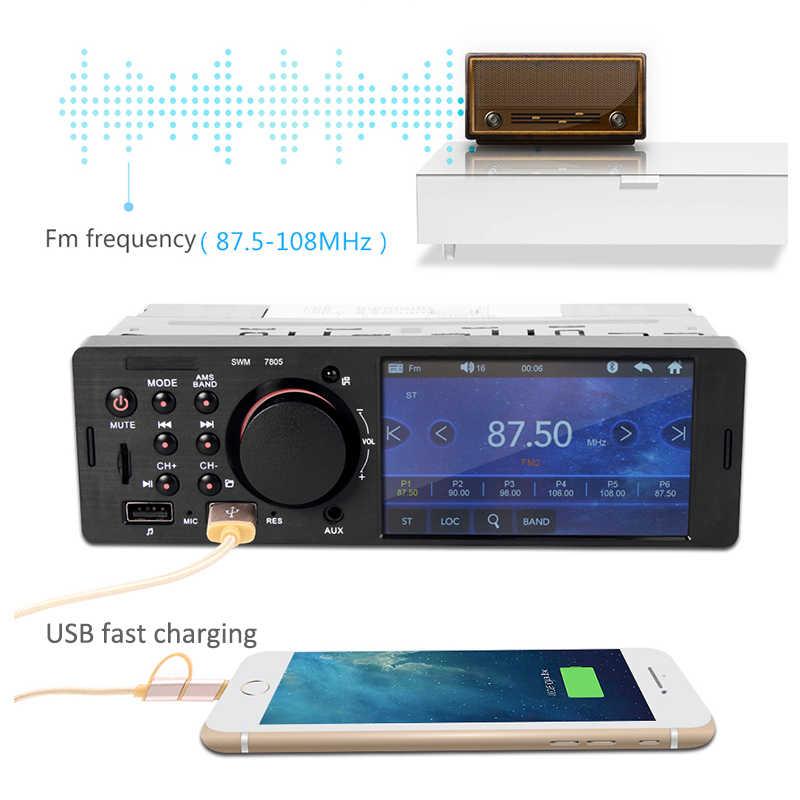 タッチスクリーン車のラジオ 1 Din 4.1 インチオーディオビデオ MP5 プレーヤー TF USB 高速充電 ISO リモート多色照明ヘッドユニット 7805C