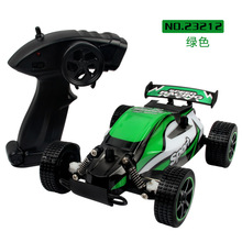 2016 New GIFT Child Electric toy RC Car High Speed Remote Control Charge Car toys High Speed Remote Control Car  2.4G 4CH 1:20