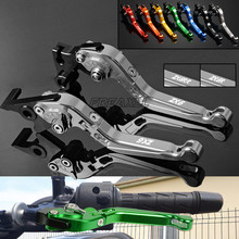 Motorbike Motorcycle Brake Clutch Levers Foldable Extendable For Kawasaki ZX-6 ZX-6R ZX-6RR ZX 6 6R 6RR ZX6 ZX6R ZX6RR