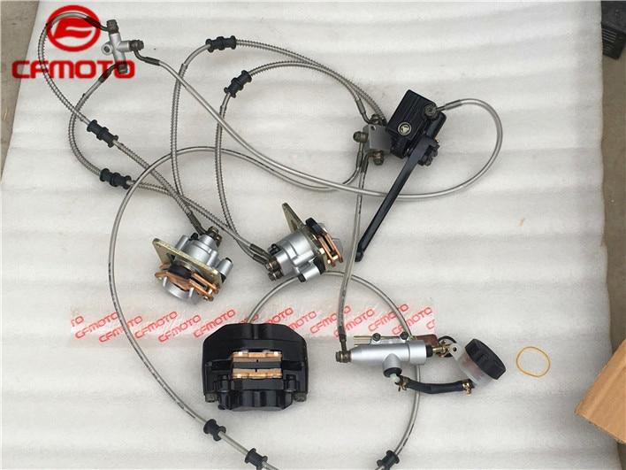CF500 Hydraulic Brake Assembly CF500 A 5A X5 CF Moto 188 ATV Quad Parts