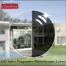 Asphärische Oberfläche 1,61 Index Innen Progressive Ergänzung Linsen PAL Grau und Braun Photochromen Gläser