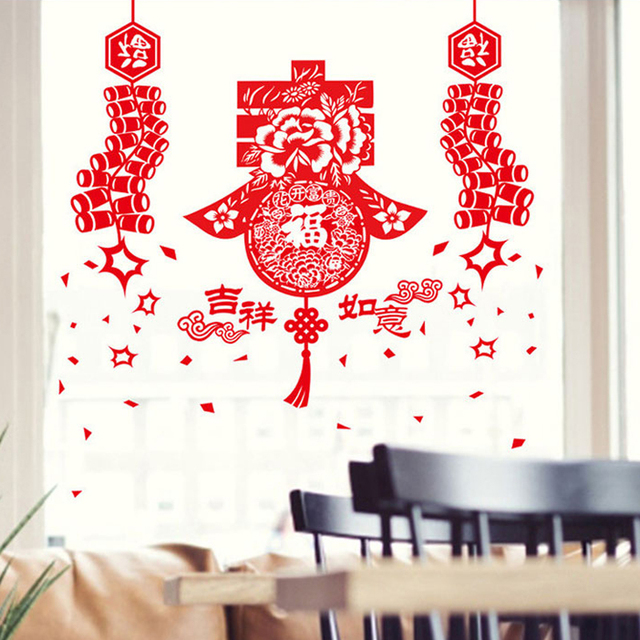 chinese new year wall stickers chinese new year wall decal mural art