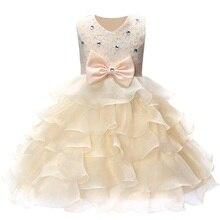 Flower Girls Petals Princess Dresses Kid Elegant Dress Pageant Wedding