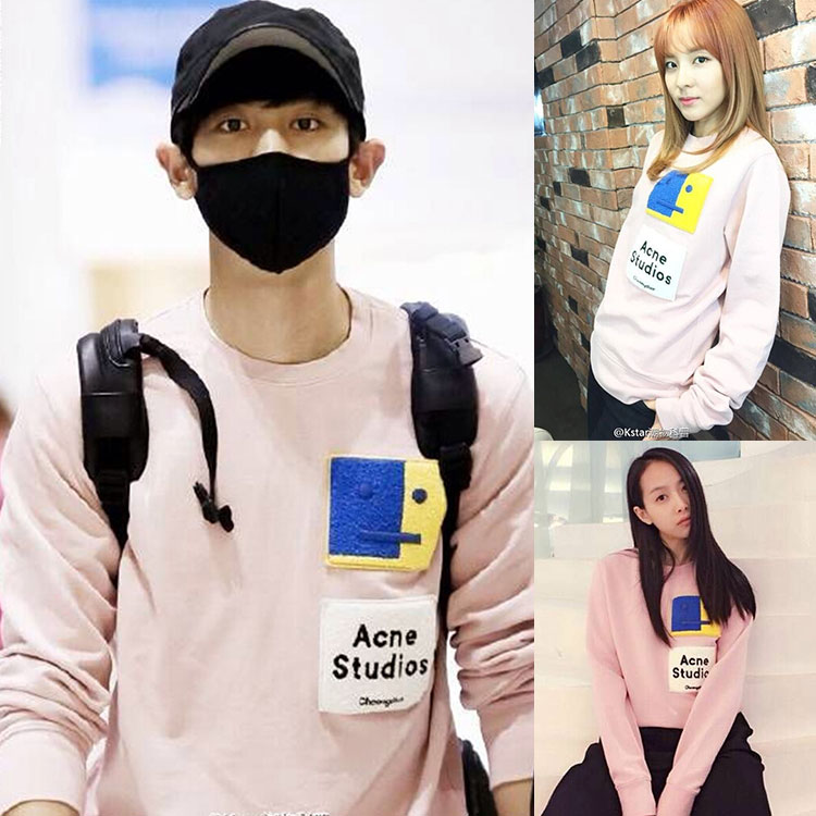 2015 Kpop Hoodie Fashion Light Pink Sweatshirt Korean